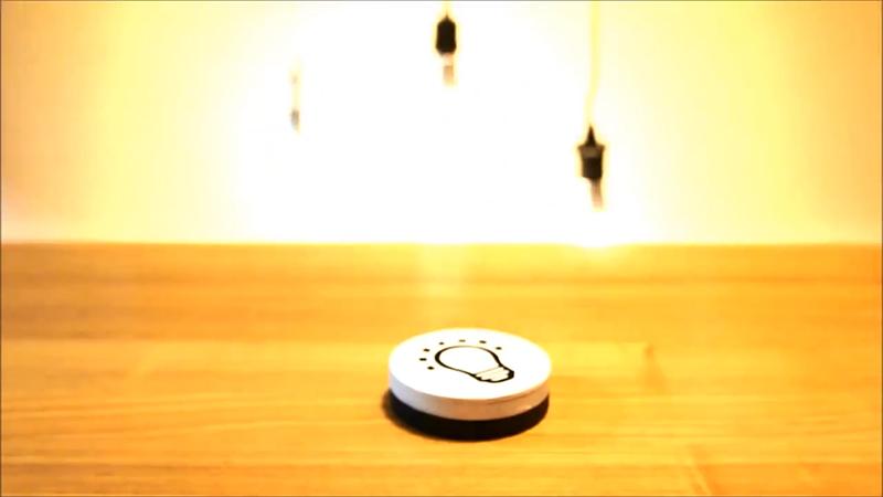ライト・コントロール(丸型)