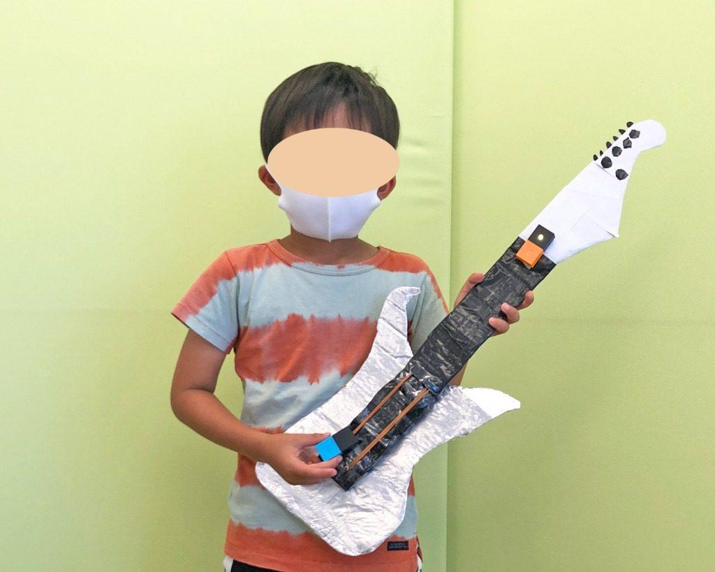 初めてでも弾けるキラキラ★エアギター