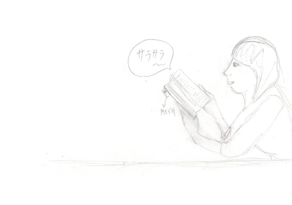 読書のそよ風