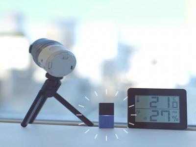 特定の気温の空を自動撮影