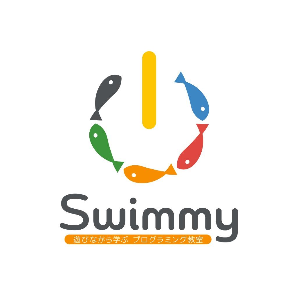 プログラミングスクールSwimmy(スイミー)